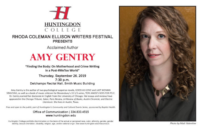 Amy Gentry AD
