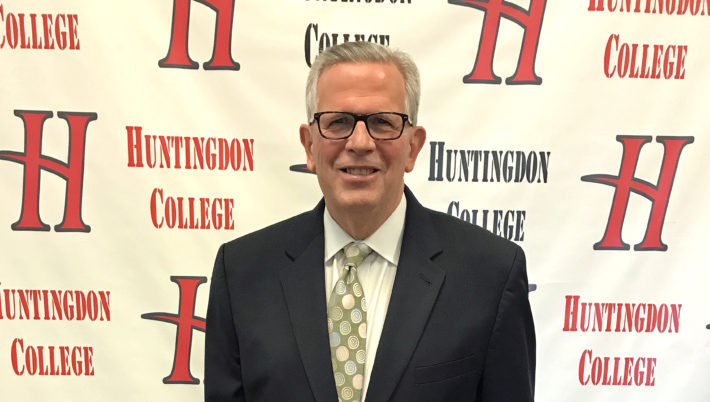 A Message to the Huntingdon Family from President West