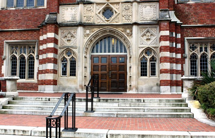 Huntingdon Announces New Admission Requirements