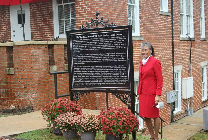 Black Student Union Center Named for Wanda Howard '81