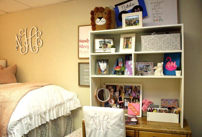 Ligon Hall Room Right