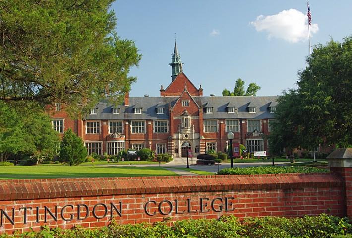 Huntingdon entrance photo